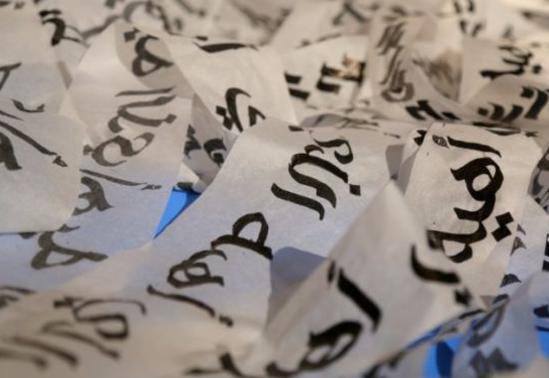 Can Writing Bridge CulturalGaps