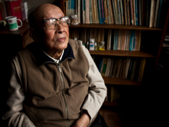 The Father of Pinyin Passes